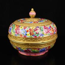 Superb Chinese Gilt Gold Famille Rose Porcelain Brush Washer W Lid w Qian Long Mark