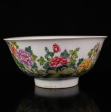 Hand-painted Chinese Famille Rose Porcelain Bowl w Yong Zheng Mark
