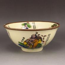 Hand-painted Chinese Famille Rose Porcelain Bowl w Qianlong Mark