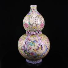 Hand-painted Chinese Gilt Edges Famille Rose Porcelain Gourds Shape Poetic Prose Vase w Marked