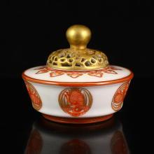 Superb Chinese Gilt-Gold Iron Red Glaze Porcelain Incense Burner w Yongzheng Mark