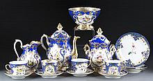 19th Century English Porcelain Partial Tea Set