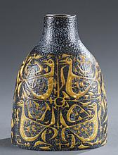 Nils Thorsson Royal Copenhagen Faience Vase
