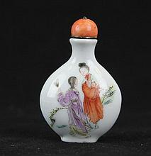 A Chinese Famille Rose Porcelain Snuff Bottle. Qianlong