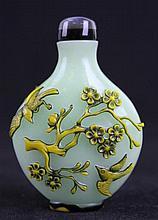 A Chinese Overlay Peking Glass Snuff Bottle.