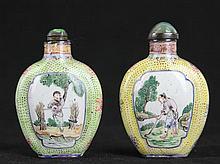 A Pair of Cantonese enamel snuff bottle. Qianlong mark.