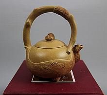 A Chinese Yi Xing Tea Pot Marked