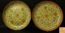 A PAIR OF CHINESE PORCELAIN DISHES