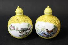 19TH/20TH C A PAIR OF CHINESE YELLOW PORCELAIN SNUFF BOTTLE