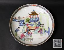 19TH/20TH A LARGE CHINESE ROSE FAMILLE PORCELAIN DISH