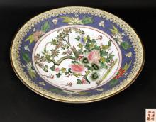 A LARGE CHINESE ROSE FAMILLE PORCELAIN DISH