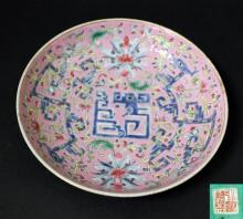 A CHINESE ROSE FAMILLE PINK PORCELAIN DISH