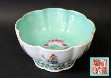 19TH A CHINESE ROSE FAMILLE PORCELAIN BOWL