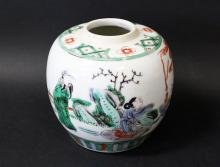 19TH A CHINESE ROSE FAMILLE PORCELAIN JAR