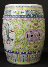 19TH, A LARGE CHINESE ROSE FAMILLE PORCELAIN SEAT
