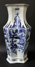 A CHINESE BLUE AND WHITE PORCELAIN VASE (Chiped)