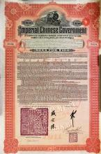 LATE DYNASTY, A CHINESE BOND
