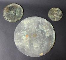 MING DYNASTY OR EARLY ,3 PCS CHINESE COPPER MIRROR SETS