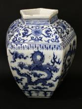A CHINESE BLUE AND WHITE PORCELAIN OCTAGON VASE