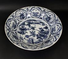 A LARGE AND RARE CHINESE BLUE AND WHITE PORCELAIN BOWL , MING  DYNASTY