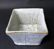 A CHINESE PORCELAIN BRUSH WASHER GUAN TYPE