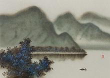 David Lee, Three Green Islands (20), Lithograph