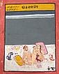 Indian Erotic Gouache Painting