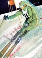 Allan Mardon, Skiier, Lithograph