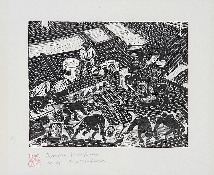 Naoka Matsubara, Briskworkers, Woodcut