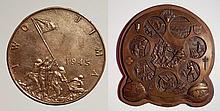 2 Bronze relief works of Iwo Jima
