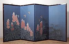 20th c. Chinese 4 panel screen