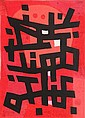 Hodaka Yoshida woodblock in colors