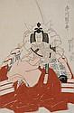 Utagawa woodblock in colors