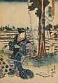Hiroshige Ando and Gototei Kunisada- ''Hamamatsu''