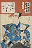 Kinichika Toyohara woodblock in colors