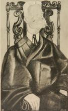 Aline Fruhof lithograph