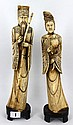 A PAIR OF CHINESE CARVED BONE FIGURES, Emperor & Empress. ht 26cm.