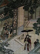 A FINE CHINESE SILK MINIATURE PICTORIAL RUG. 76 x 63cm.