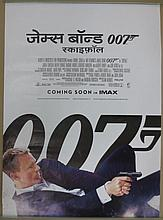 Movie Poster - Skyfall - foreign language title-Daniel Craig