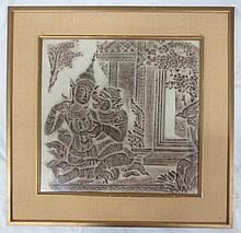 Temple rubbing: Asian Princess and Lion Rubbing, framed