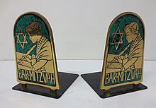 Pair Bar Mitzvah bookends