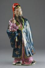 Chinese Famille Rose Figure With Mark