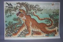 Korean Painting of Tiger Signed By Dong Kuk Ahn