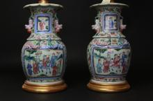 Antique Pair Of Famille Rose Lamps