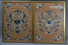 Antique Pair of Chinese Embroidery