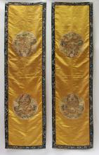 Antique Pair of Chinese Silk