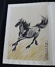 Attributed to Huang Binhong 1865-1955