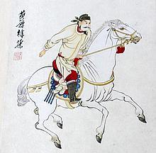 Attributed to Xu Coa 1899-1961