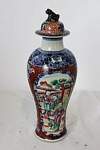 A Chinese Lidded Enamel Vase, Possibly Qing Dynasty