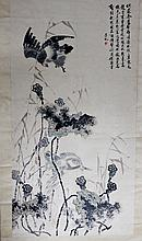 After Lu Ji 1477-unknown